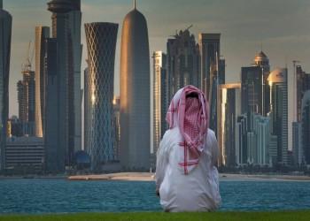 %31 نموا بمركز قطر للمال خلال 2018