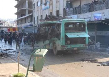مقتل 3 مدنيين في تفجير حافلة بعفرين السورية