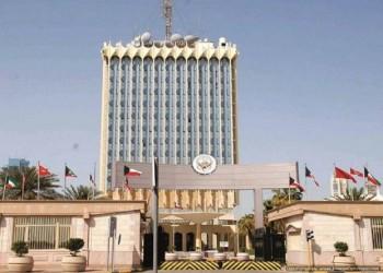 الكويت تتوقع 25.3 مليار دولار عجزا بالموازنة المقبلة