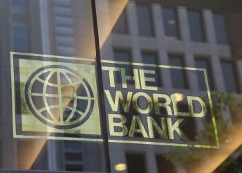 البنك الدولي يؤكد ثقته في إجراءات الإصلاح الاقتصادي بمصر