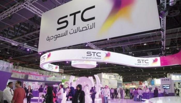 زيادة أرباح اتصالات السعودية لـ3 مليارات دولار في 2018