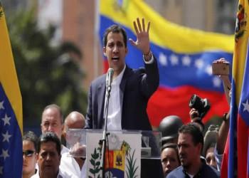 الاتحاد الأوروبي يؤيد رئيس البرلمان الفنزويلي ويدعو لانتخابات جديدة