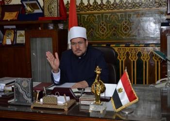 الأوقاف المصرية تلزم المساجد بخطبة موحدة حفاظا على هوية الدولة