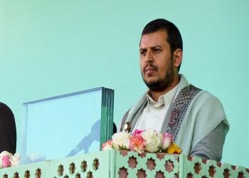 الحوثي يتباهى بقدراته العسكرية ويصف عمليات التحالف بالفاشلة