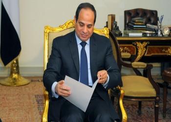 8 منظمات حقوقية مصرية ترفض دعوات تعديل الدستور