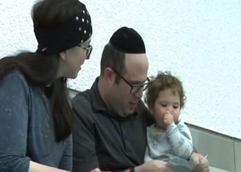 أمريكا.. طرد أسرة يهودية من رحلة جوية لرائحتهم الكريهة