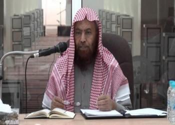 هيئة العلماء تحمل النظام السعودي مسؤولية وفاة العماري