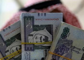 خيبة أمل سعودية مع صرف أول راتب بالعلاوة السنوية