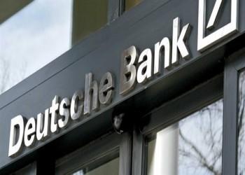 استثمارات قطرية جديدة في دويتشه بنك الألماني