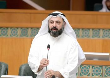 رفض اعتراض الطبطبائي على إبطال عضويته بالبرلمان الكويتي