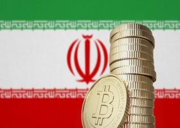 إيران تطلق عملة رقمية للالتفاف على العقوبات الأمريكية