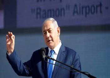 نتنياهو يتهم إيران بشن هجمات إلكترونية متكررة ضد إسرائيل