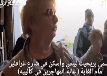 فرنسية تستضيف المهاجرين بمنزلها وترعاهم منذ 12 عاما