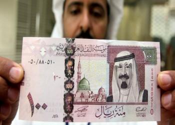 بيانات حكومية: الاقتصاد السعودي ينمو 2.21% في 2018