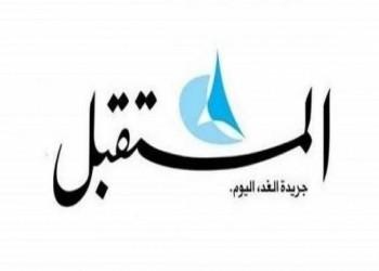 أول فبراير.. صحيفة لبنانية شهيرة تتوقف عن الصدور