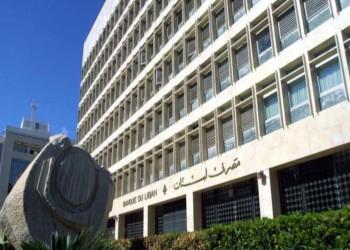 أنباء الاتفاق على تشكيل الحكومة تقفز بسندات لبنان الدولارية