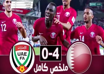 مباراة قطر ـ الإمارات: «التسامح» على أشدّه!