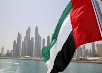 لجنة دولية تتضامن مع صحفيين تجسست عليهم الإمارات
