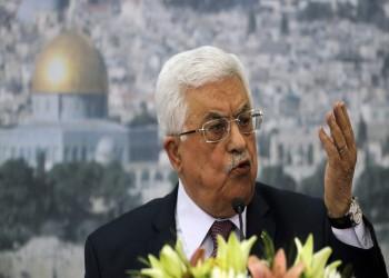 عباس: نحافظ على اتفاقياتنا مع إسرائيل (فيديو)