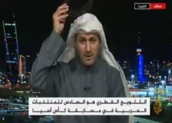 ناقد رياضي كويتي يرفع عقاله تقديرا لمنتخب قطر