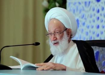 المرجع الشيعي البحريني عيسى قاسم يصل إلى إيران