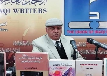 العراق.. 13 رصاصة تخترق جسد روائي عراقي أمام منزله بكربلاء