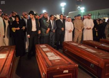 السعودية تستقبل جثامين 5 خبراء ألغام قتلوا في اليمن