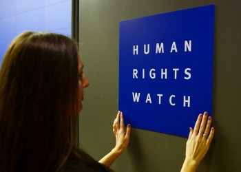 رايتس ووتش تطالب بابا الفاتيكان ببحث القضايا الحقوقية مع الإمارات
