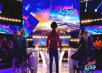 شكوى مصرية من برنامج تونسي سخر من محمد صلاح