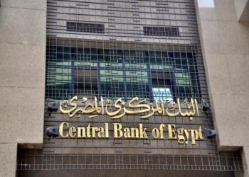 المركزي المصري: سددنا ديون قطر وتركيا بالكامل