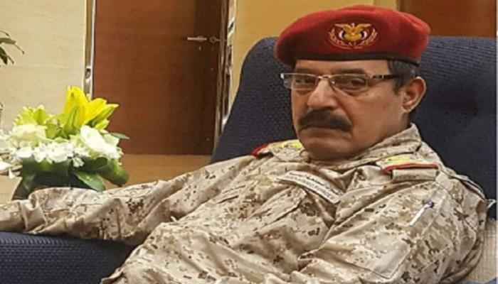 وفاة نائب رئيس الأركان اليمني متأثراً بإصابته بهجوم للحوثيين
