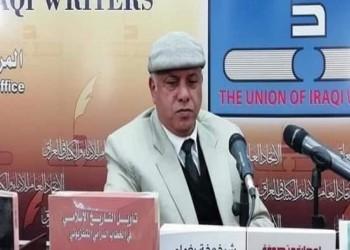 العراق يشيع روائيا اغتيل عقب انتقادات لإيران