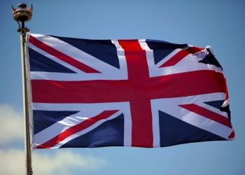 بريطانيا تحذر المسافرين للإمارات من التعاطف مع قطر