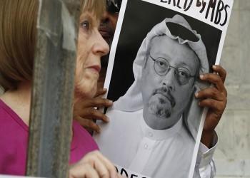 الأناضول تصدر كتابا عن تفاصيل عملية اغتيال جمال خاشقجي