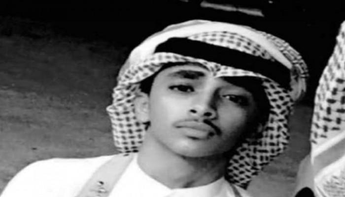 والد المبتعث البارقي: القنصلية السعودية أبلغتنا بوفاته مشنوقا بسلك