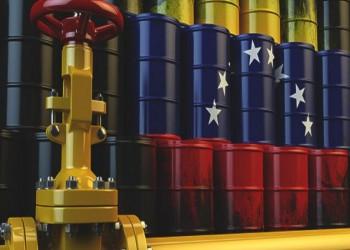 ارتفاع خسائر النفط لأكثر من دولارين في البرميل