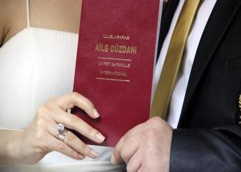قروض تركية ميسرة للتحفيز على الزواج