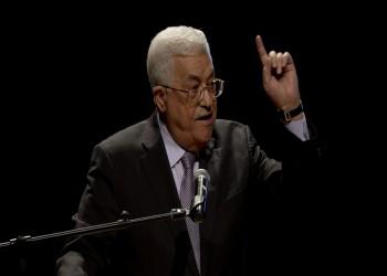 عباس يرفض تسلم أموال الجباية من إسرائيل إذا نقصت فلسا واحدا