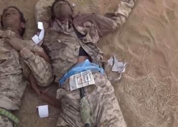الحوثيون يعلنون مقتل 8 جنود سعوديين في كمين بجازان