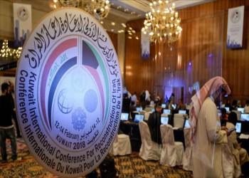 الكویت تمنح العراق 85 ملیون دولار لإعادة الإعمار
