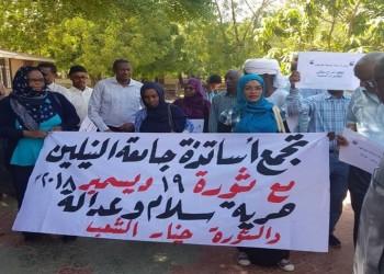 السودان.. اعتقال 14 أستاذا جامعيا شاركوا بمظاهرات ضد البشير