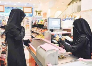 مسؤولة سعودية: 600 ألف مواطنة التحقن بسوق العمل
