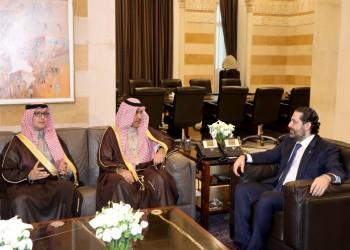 السعودية ترفع تحذير سفر مواطنيها إلى لبنان