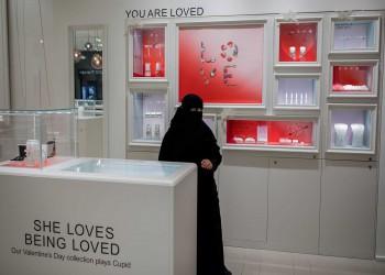 طقوس عيد الحب تغزو الرياض وتنهي حظرا استمر عقودا