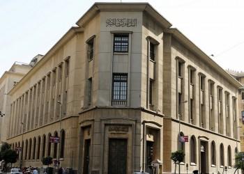 بنوك مصر تقرض الحكومة مليار دولار لتغطية العجز المالي
