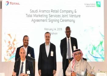 اتفاق بين أرامكو وتوتال لتطوير محطات الوقود في السعودية