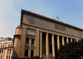 التحفظ على أموال 614 مصريا و268 كيانا اقتصاديا