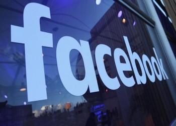 أمريكا تتفاوض مع فيسبوك على تسوية بمليارات الدولارات