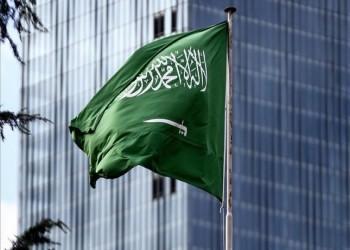 لوب لوج: فشل ذريع لحملات الضغط السعودية في الاتحاد الأوروبي