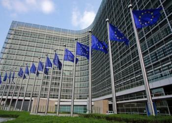 صندوق إماراتي يشارك في الاستحواذ على 3 شركات يونانية